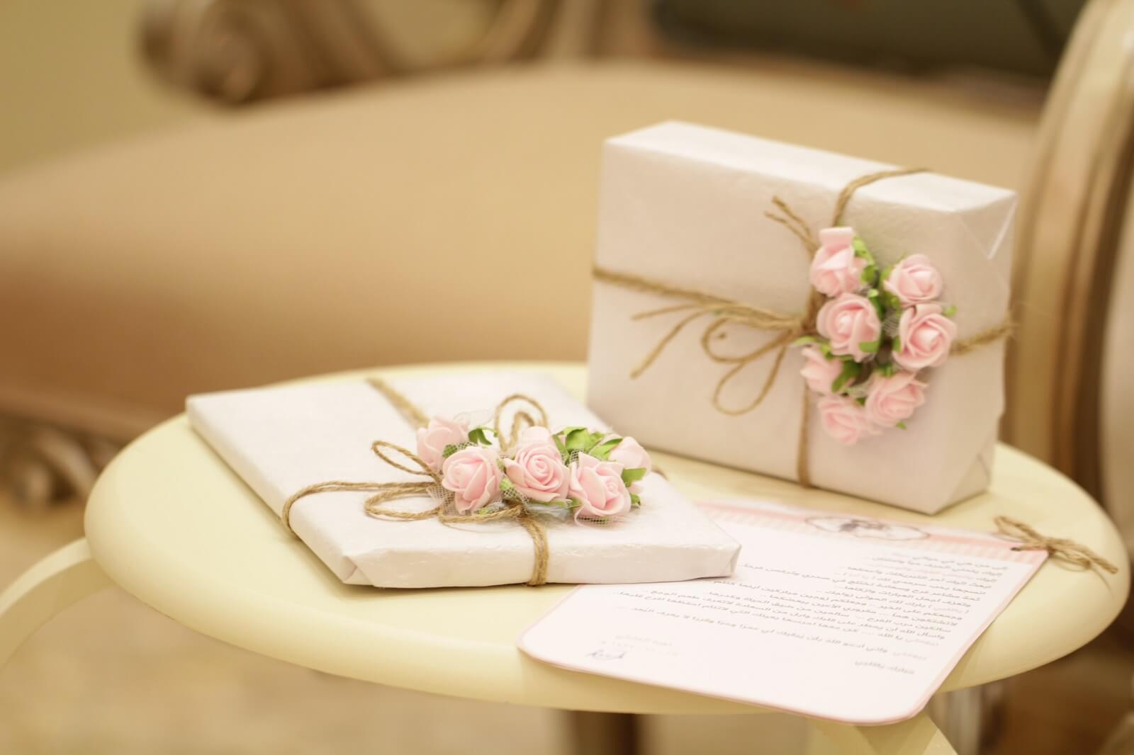 Ślubny prezent