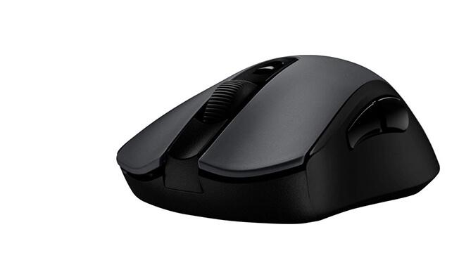 Mysz bezprzewodowa dla gracza Logitech G603