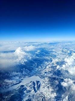 Ziemia góry z kosmosu